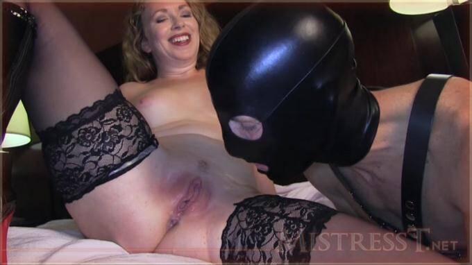 Lick my ass net