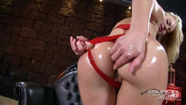 FE - Worship My Sweaty Ass [SD, 432p]