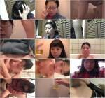 Catching A Tinkle [HD, 720p] [Sexjapantv.com] - Pissing
