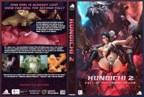 [Kunoichi 2: Fall of the Shrinemaiden & Beastly Bacchanalia] HD, 720p