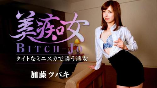[Bitch-jo - Seductive Tight Mini Skirt] SD, 540p