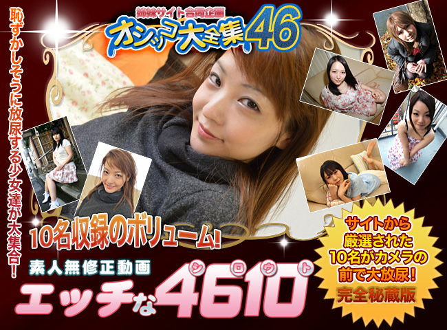 H0930 - Japanese Girls - Piddle 46 [HD 720]