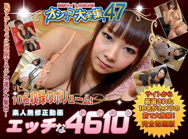 H0930 - Japanese Girls - Piddle 47 [HD 720]