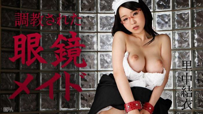 Yui Satonaka - Torture Spectacle Of Busty Maid [uncen] [SD/540p/MP4/895 MB]
