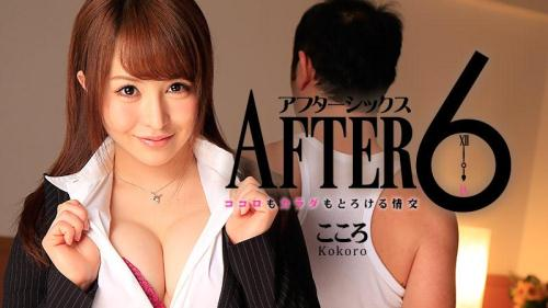 After 6 - Mind and Body Melted Intimacies (15.06.2016/SD/540p)