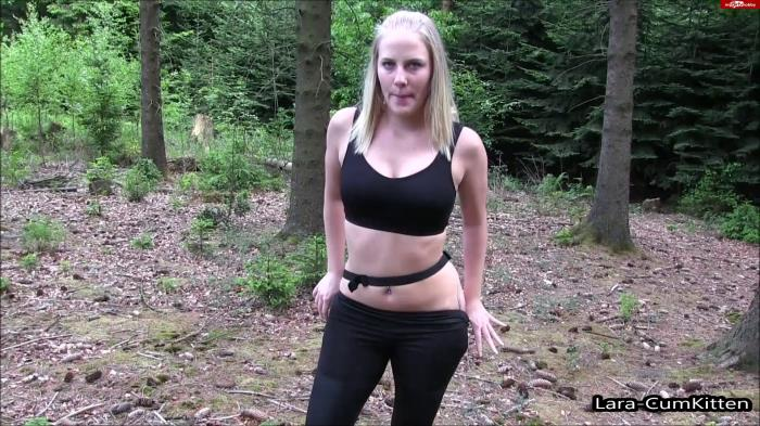 Lara CumKitten - Anal jogging - Ohne plug geh ich nicht laufen [FullHD 1080p] MDH