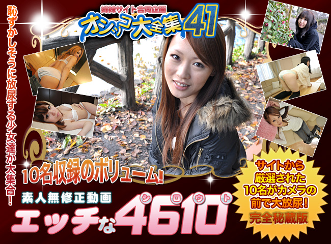 H0930: Japanese Girls - Piddle 41  [HD 720] (777 MB)