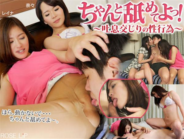 Sexual activity of breath and Pepper (Roselip-Fetish) HD 720p