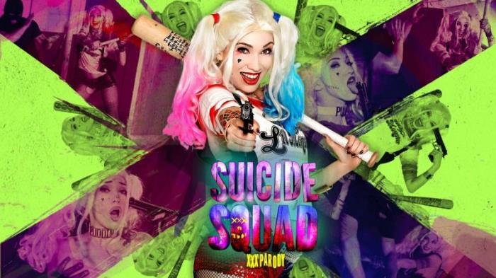 D1g1t4lPl4ygr0und.com - Aria Alexander - Suicide Squad: XXX Parody (Interracial) [SD, 480p]