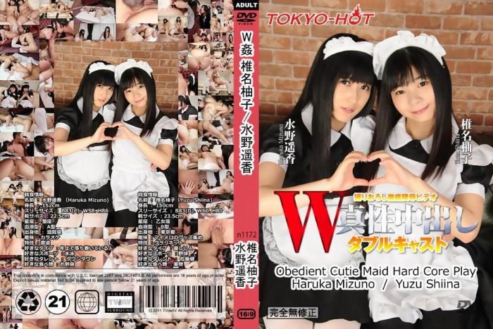 Yuzu Shiina, Haruka Mizuno - Obedient Cutie Maid Hard Core Play [uncen] [SD/480p/MP4/1.24 GB] by XnotX