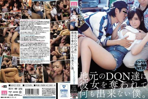[I Can Not Be Anything Deprived Of Her Local DQN Us] SD, 480p