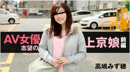 H3yz0.com [Mizuho Takashima] SD, 360p