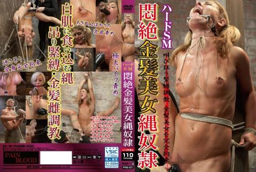 PAINBLOOD [Hard SM Lesbian Couples Blonde Rope Slave Vol.01] SD, 480p