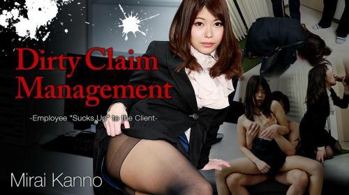 H3yz0.com [Dirty Claim Management - Employee \