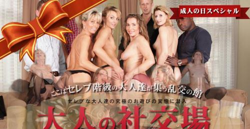 K1n8t3ng0ku.com [Celebrity Madam - Orgy mansion adult social field] SD, 404p