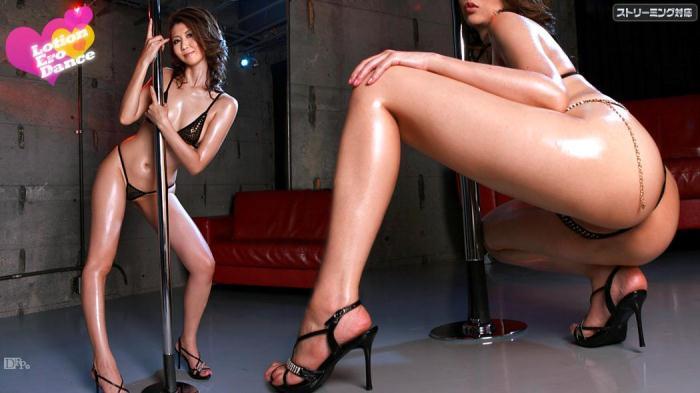 Nanako Yoshioka - Lotion erotic dance Nanako Yoshioka [SD/396p/wmv/869 MB] by XnotX