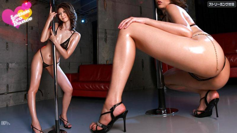 Nanako Yoshioka - Lotion erotic dance Nanako Yoshioka [C4r1bb34nc0m / SD]