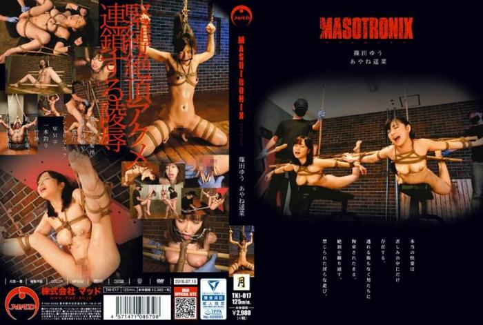 Shinoda Yuu, Ayane Haruna - MASOTRONIX (Mad) SD 404p