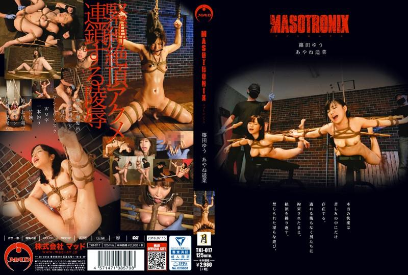 Mad: Shinoda Yuu, Ayane Haruna - MASOTRONIX [SD] (1.52 GB)