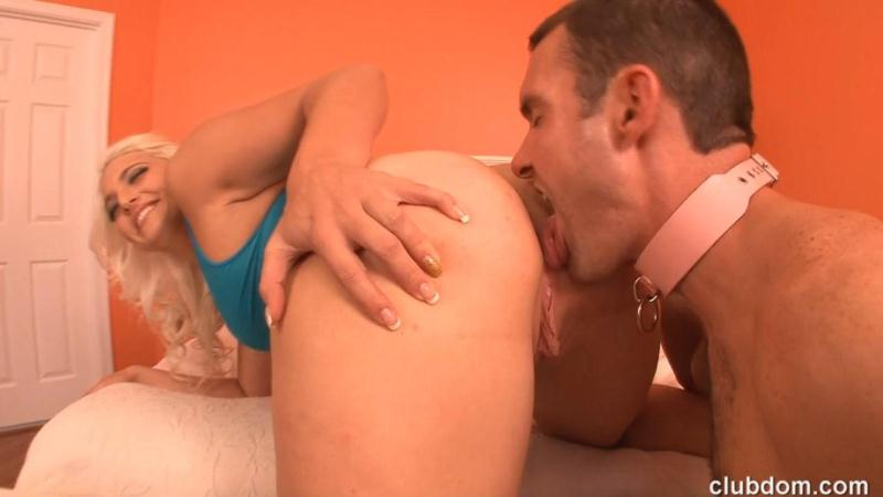 ClubD0m.com: Ass licking [HD] (96.4 MB)