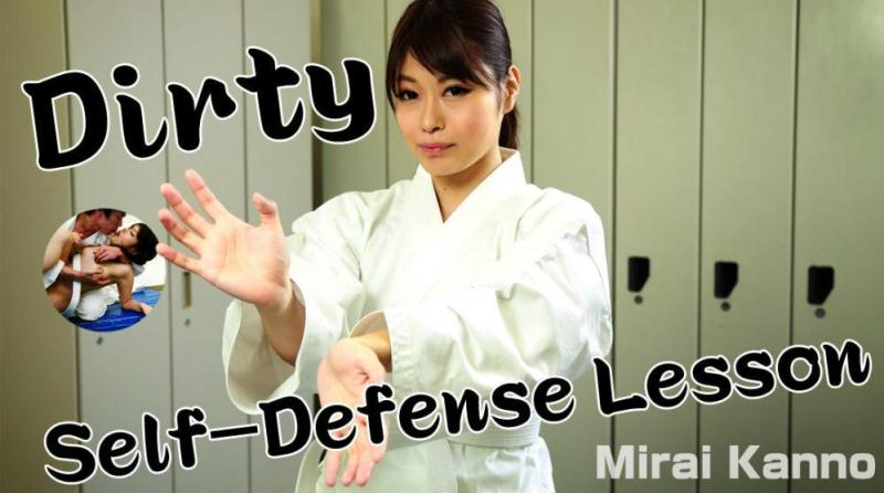 Mirai Kanno - Dirty Self-Defense Lesson [H3yz0 / SD]