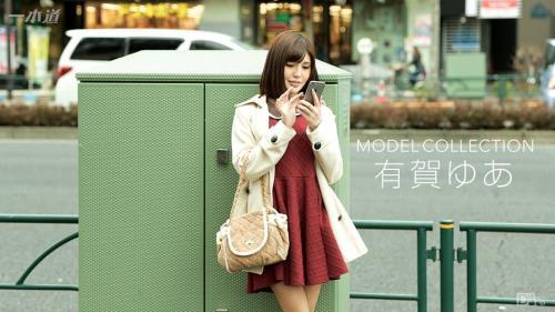 Yua Ariga - Model Collection (1pondo.tv) [HD 720p]