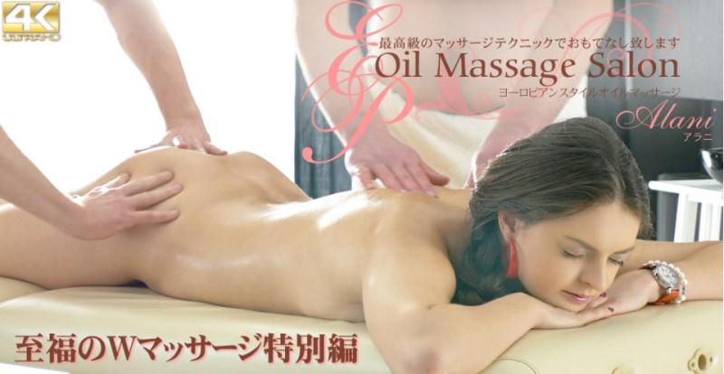ALANI - OIL MASSAGE SALON ALANI [K1n8t3ng0ku / SD]