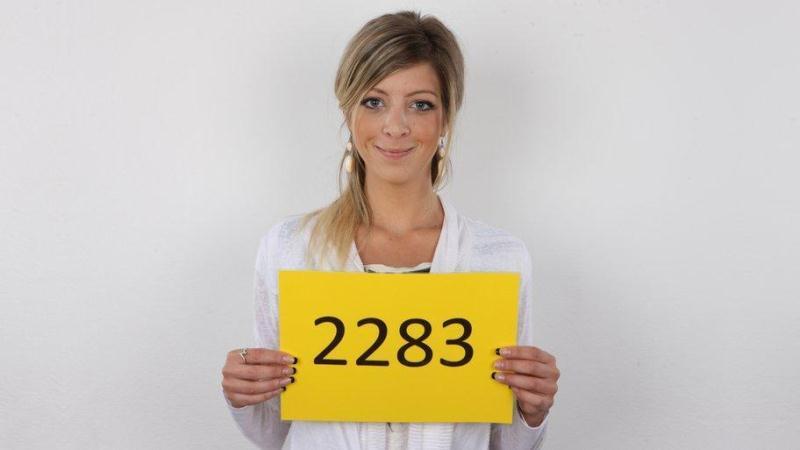 CzechCasting.com/Czechav.com: Aneta (2283) [SD] (123 MB)