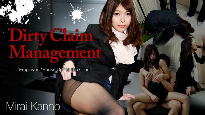 Dirty Claim Management - Employee