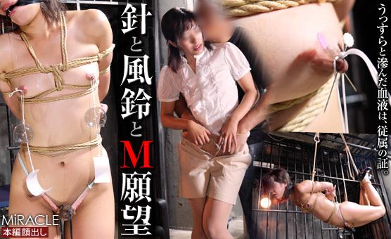 Sm-Miracle.com - Momoko - Needle and wind chimes and M desire (BDSM) [HD, 720p]