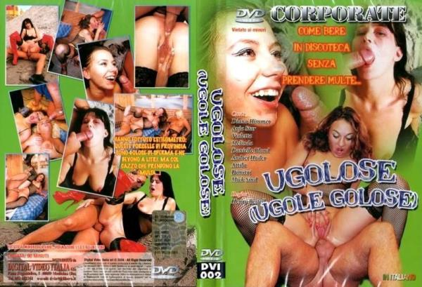 Ugolose (2004/DVDRip)