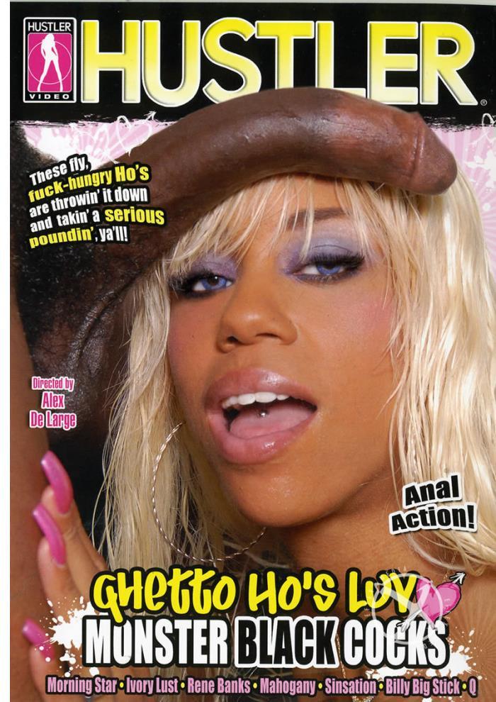 Hustler: Morning Star, Mahogany, Rene Banks, Ivory Lust, Sinsation, Billy Big Stick - Ghetto Hos Luv Monster Black Cocks [DVDRip 288p]