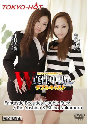 T0ky0-H0t.com [Rio Yoshida, Shiho Nakamura - Fantastic Beauties Double Fuck] SD, 540p