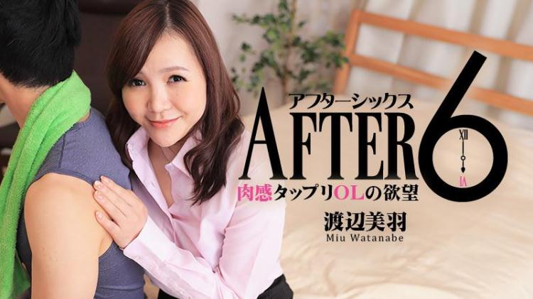 After 6 -Busty Office Lady's Dirty Desire - Miu Watanabe / 03 Dec 2016 [Heyzo / SD]