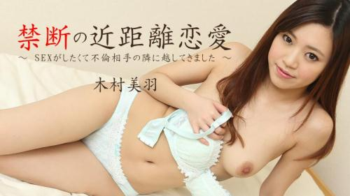 H3yz0.com [Miu Kimura - Secret Sex Life with a Mistress] SD, 540p