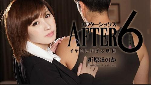 H3yz0.com [Honoka Orihara - After 6] SD, 540p
