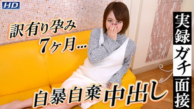 Gachinco: Youko - gachi1070 (HD/2016)