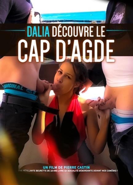 JM: Dalia - Dalia Decouvre le Cap DAgde (HD/2016)