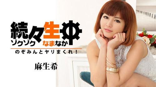 H3yz0.com [Nozomi Aso] SD, 540p