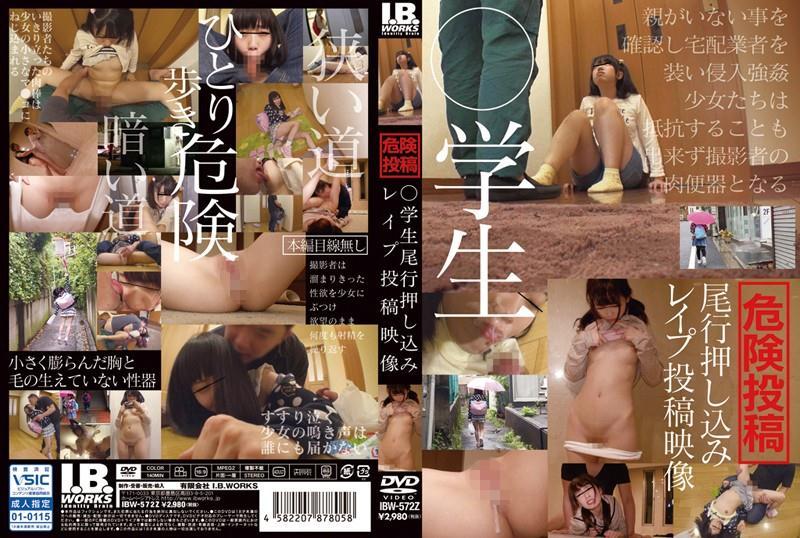 I.b.works: Student Tailing Push Rape Post Video [SD] (1.55 GB)
