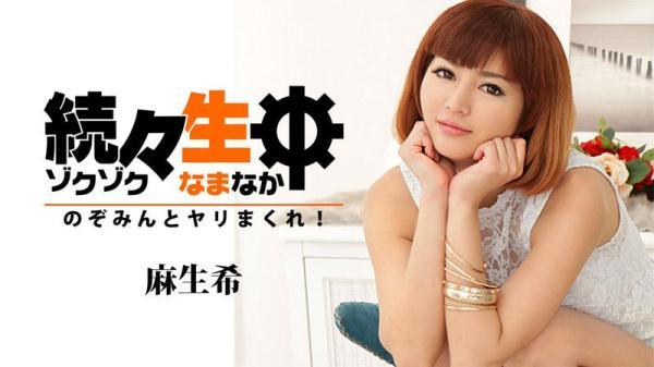 Nozomi Aso - H3yz0.com (SD, 540p)