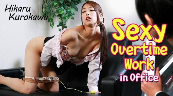 Hikaru Kurokawa - Sexy Overtime Work in Office - H3yz0.com (SD, 540p)