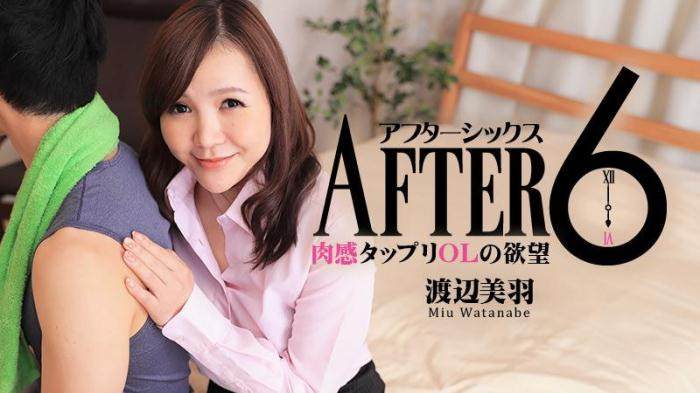H3yz0.com - Miu Watanabe - After 6 -Busty Office Lady's Dirty Desire [SD, 540p]