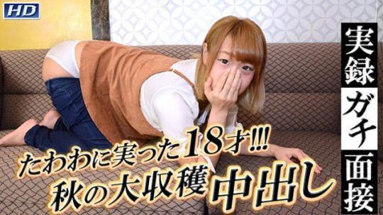 G4ch1nc0: Chitose - 18 Years (SD/480p/1.03 GB) 04.12.2016