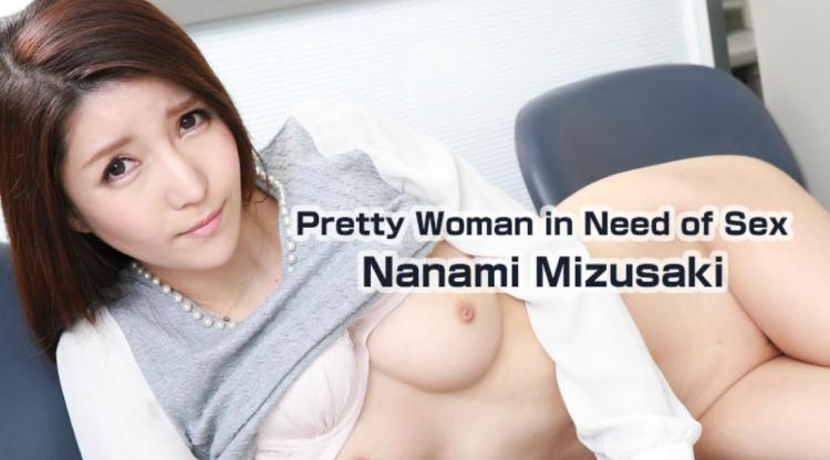Pretty Woman Nanami Mizusaki in Need of Sex / 03 Dec 2016 [Heyzo / SD]