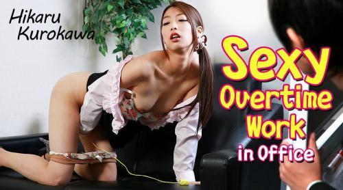 H3yz0.com [Hikaru Kurokawa - Sexy Overtime Work in Office] SD, 540p