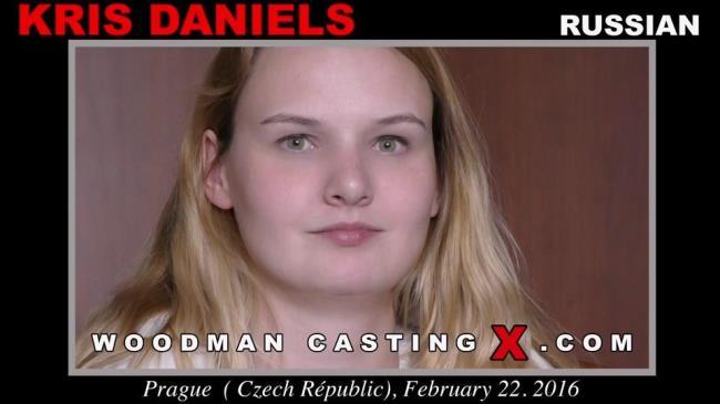WoodmanCastingX: Kris Daniels - Casting (SD/2017)