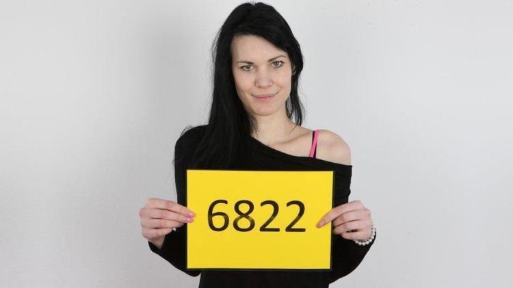 Jana (6822) / 24.02.2017 [CzechAV, CzechCasting / SD]