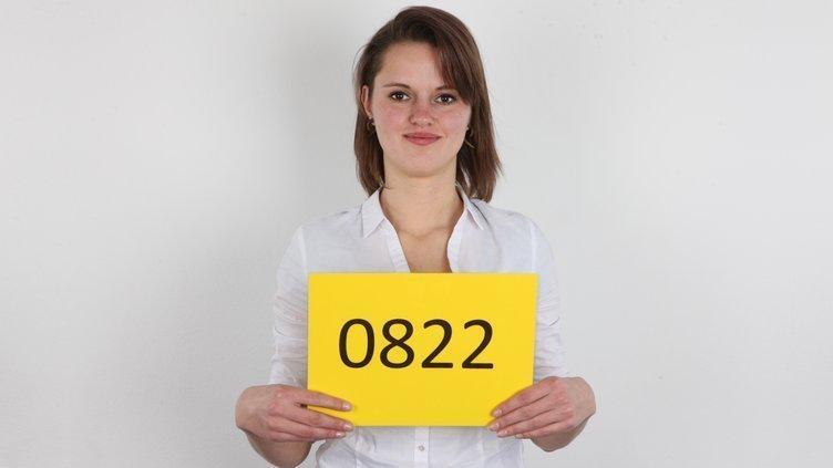 CzechCasting.com / CzechAV.com: Veronika (0822) [SD] (124 MB)