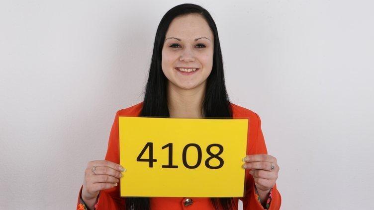 CzechCasting.com / CzechAV.com: Veronika (4108) [SD] (215 MB)